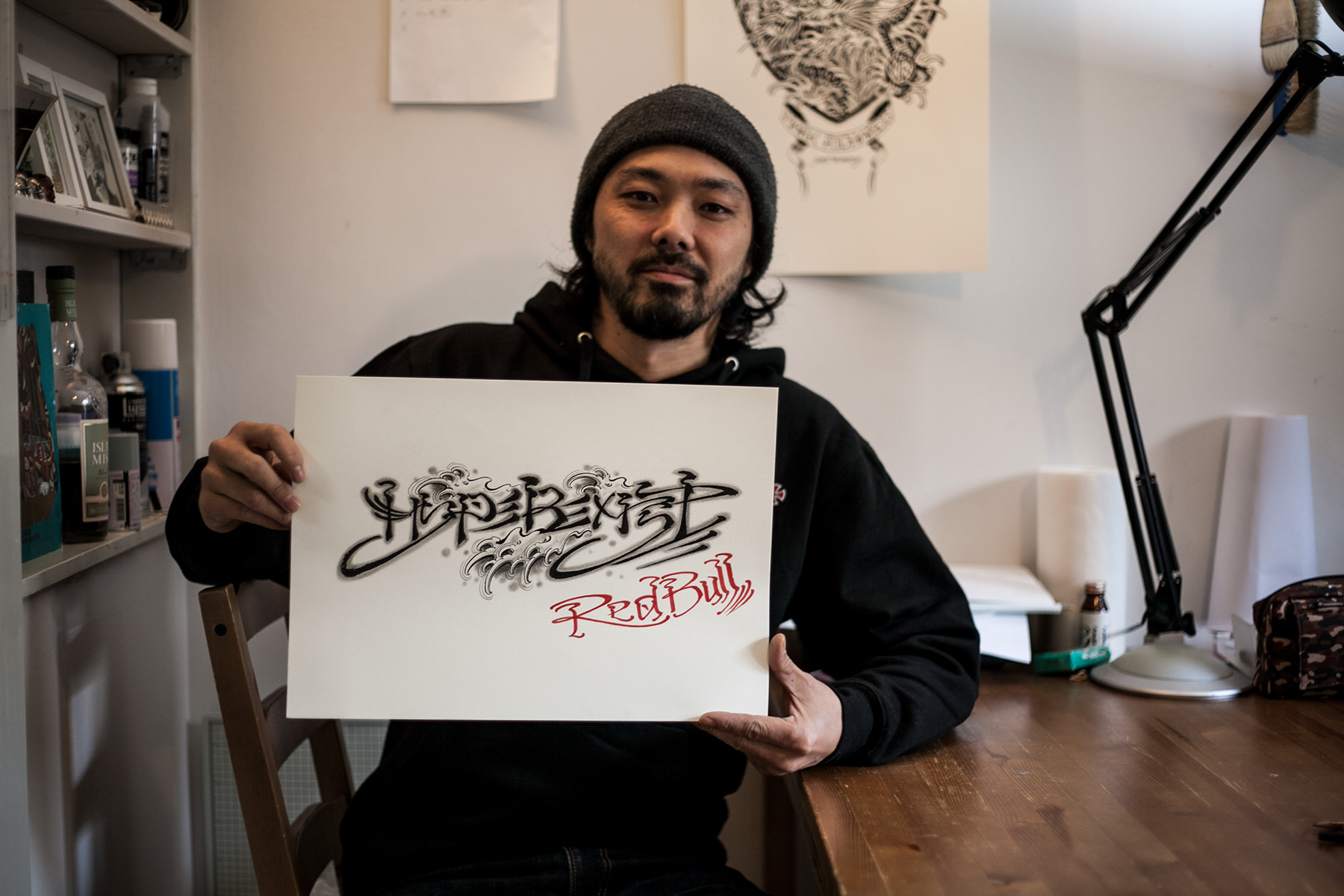 red bull curates protege hypebeast presents pen paper with toshikazu nozaka