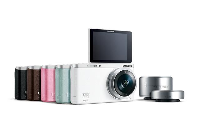 Samsung Unveils New NX mini SMART Camera