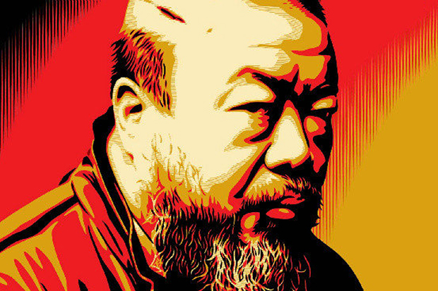 Shepard Fairey Releases Ai Weiwei Portrait Print