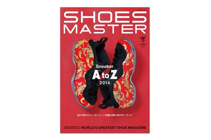 SHOES MASTER Vol. 21