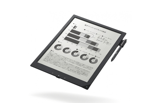 Sony 13-Inch Digital Paper