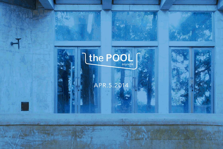 hiroshi fujiwara to open the pool aoyama april 5
