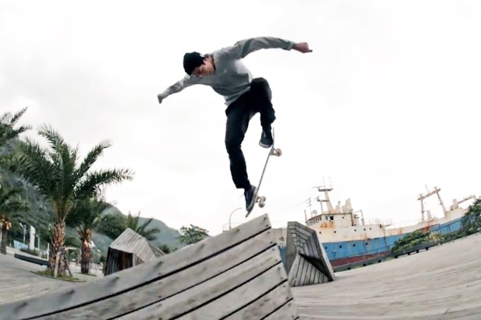 "Vans Japan ""The Taipei Ducks"" Tour Video"