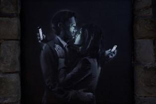 Banksy Unveils New Street Piece