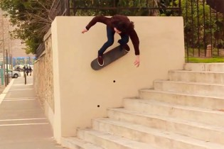 """ER Souliers de Skate """"Bienvenue N°02"""""""