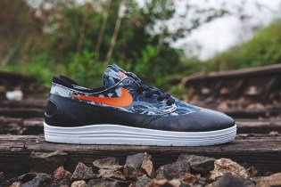 "Nike SB Lunar One Shot ""World Cup"""
