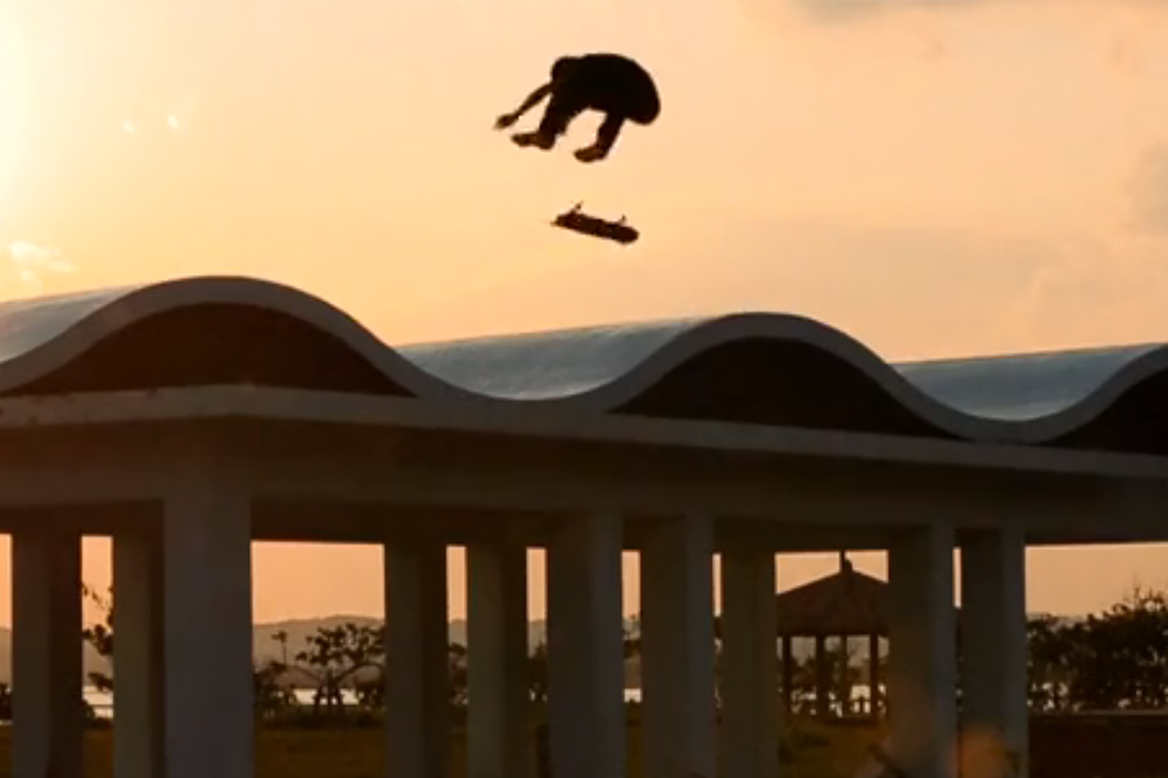 "Nike SB Visits Japan in ""Destination Okinawa"""