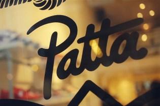 Patta 10 Years: Get Familiar Documentary Trailer