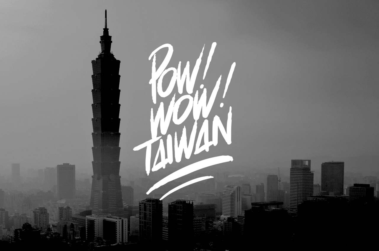 pow wow taiwan 2014