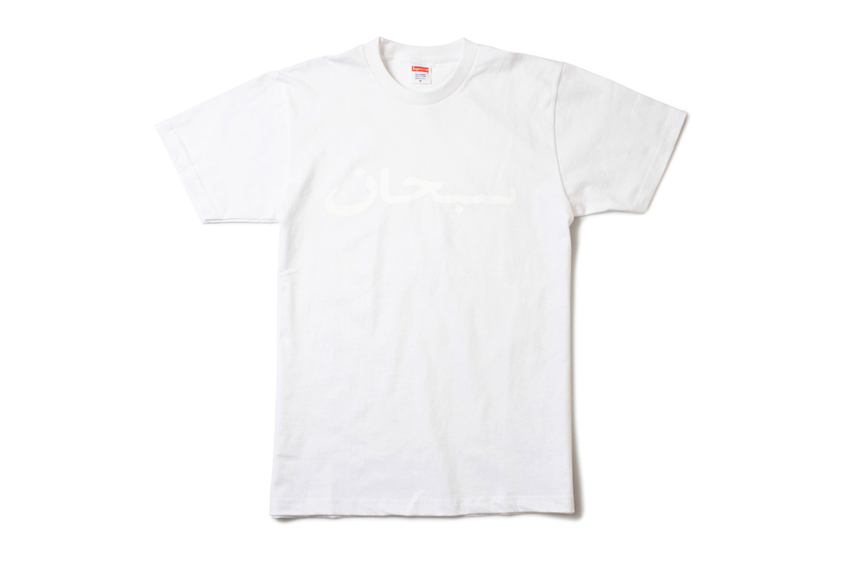 "Supreme ""White Arabic Logo"" T-Shirt for the POOL Aoyama"