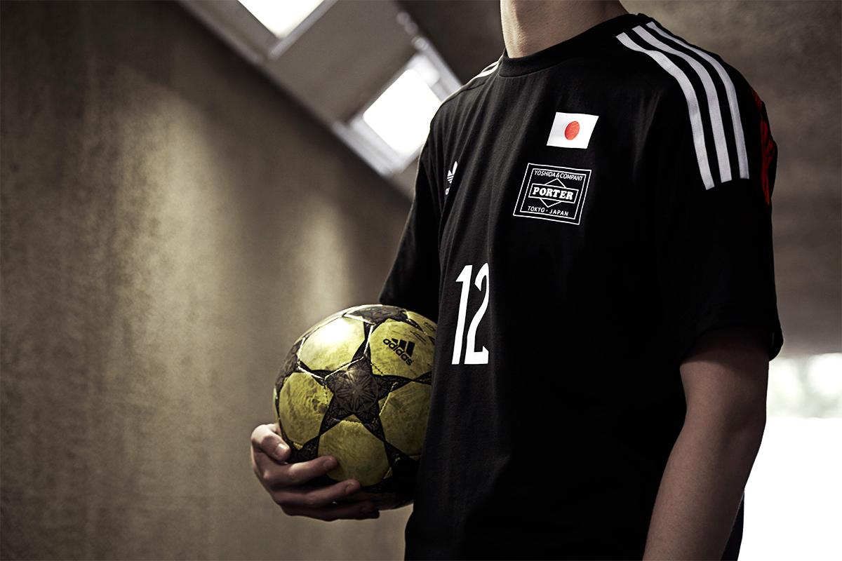 """adidas Japan FIFA World Cup """"Enjin"""" Pack"""
