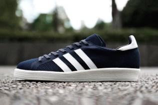 A Closer Look at the adidas Originals Primeknit Campus 80s