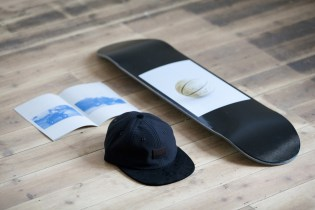 Flatspot x Hobbyist by Nicolas Poillot Collection