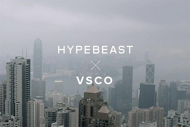 Bape X Kaws >> HYPEBEAST x VSCO Unveil Their Free Preset Pack for ...