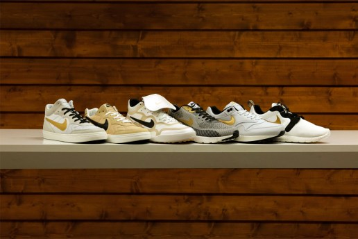"Nike NSW 2014 ""Gold Trophy"" Pack"