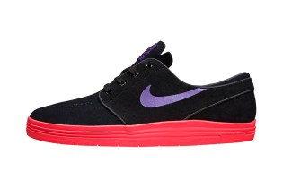 "Nike SB Lunar Stefan Janoski ""Hyper Grape"""