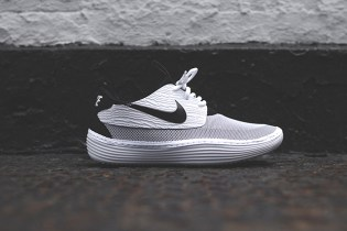 Nike 2014 Spring Solarsoft Moccasin White/Black