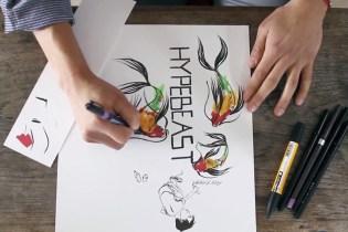 Pen & Paper: Harold Arandia Jr. of Onitsuka Tiger