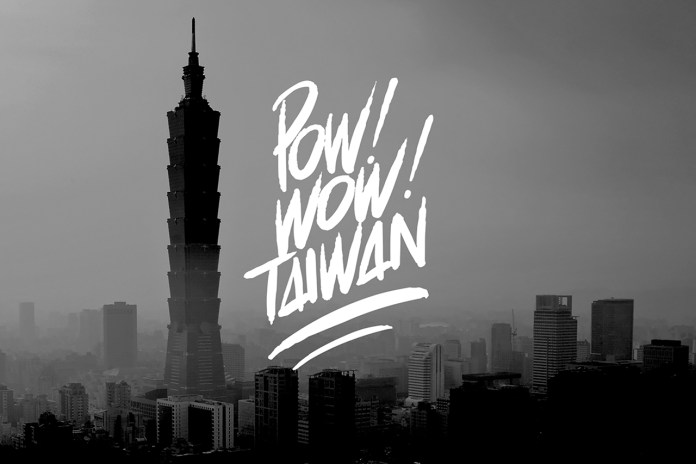 POW! WOW! Taiwan 2014 Trailer