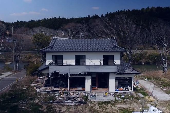 Present Day Fukushima Tomioka Filmed Using Flying Drones