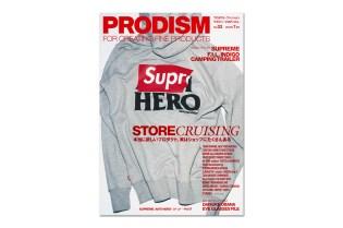 PRODISM Magazine Vol. 3