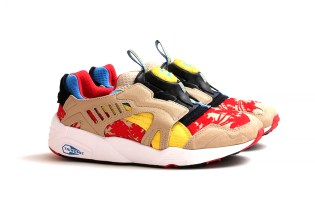 "PUMA Disc Blaze Lite ""Tropical"""