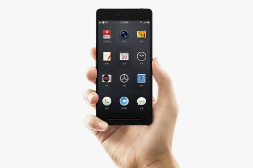 Smartisan T1 Smartphone
