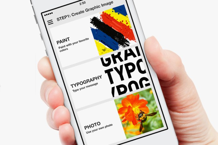 Uniqlo Launches UTme! Custom T-Shirt App
