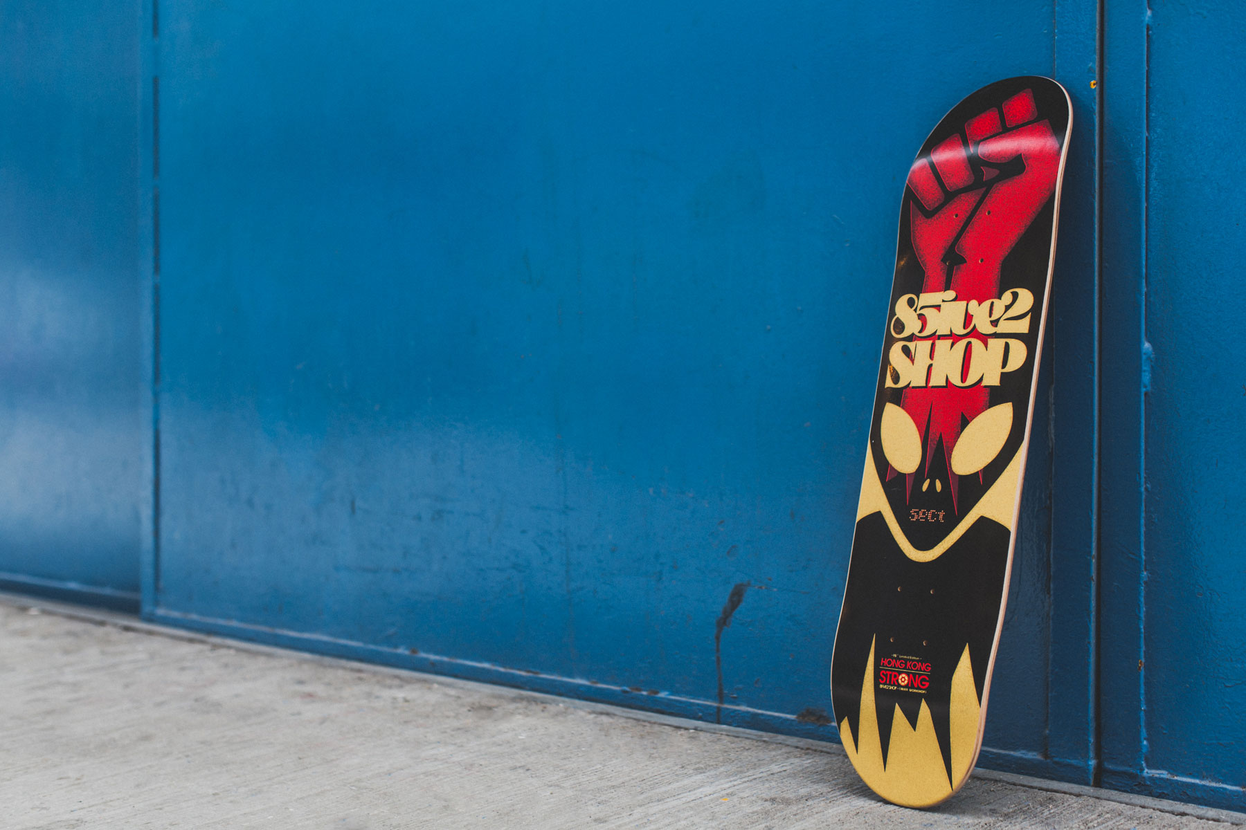 8FIVE2 2014 Skatedeck Collection