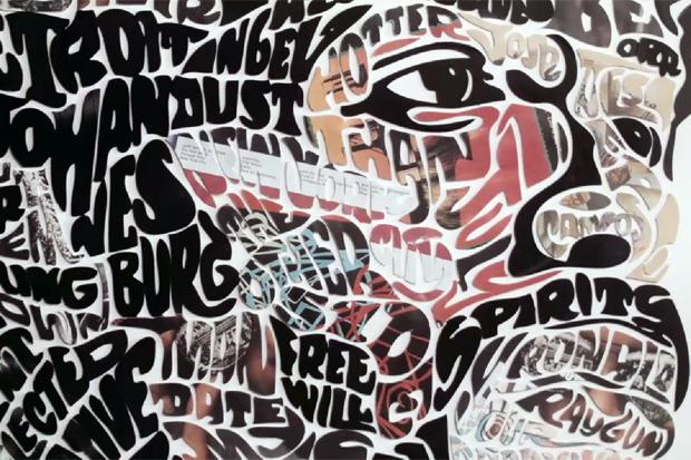 BOMBAY SAPPHIRE® Artisan Series: Lobyn Hamilton Creates Using Shattered Vinyl