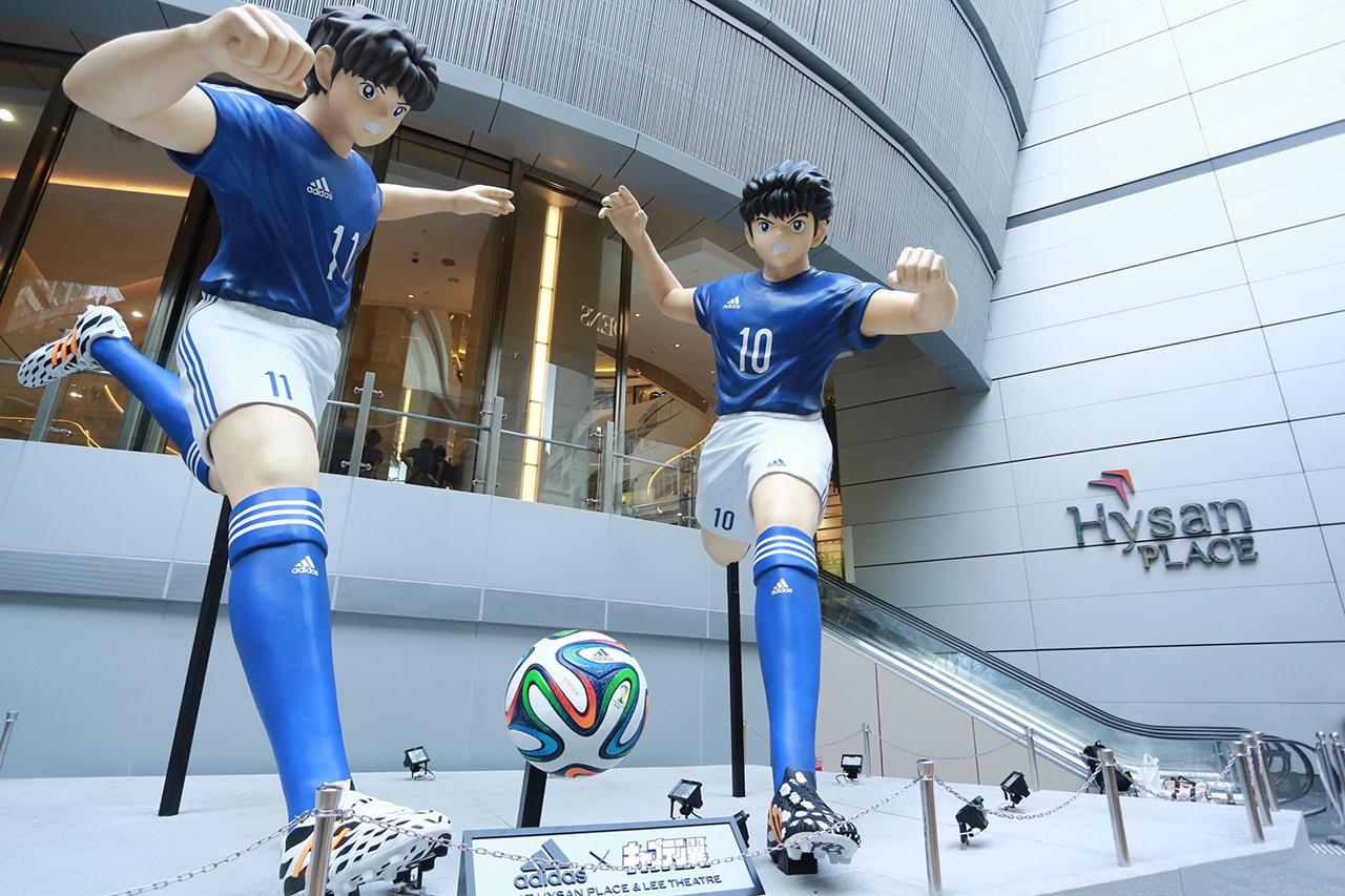 captain tsubasa x adidas battlefield exhibition recap