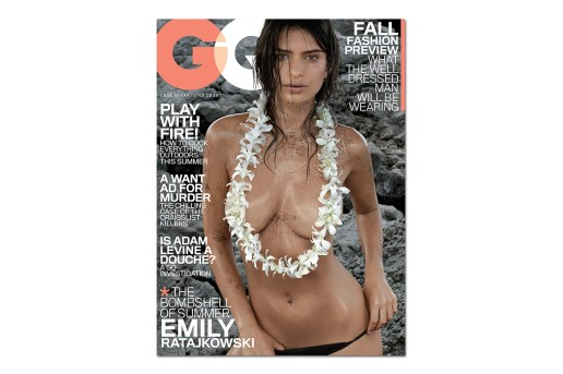 Emily Ratajkowski Covers the July 2014 Issue of GQ