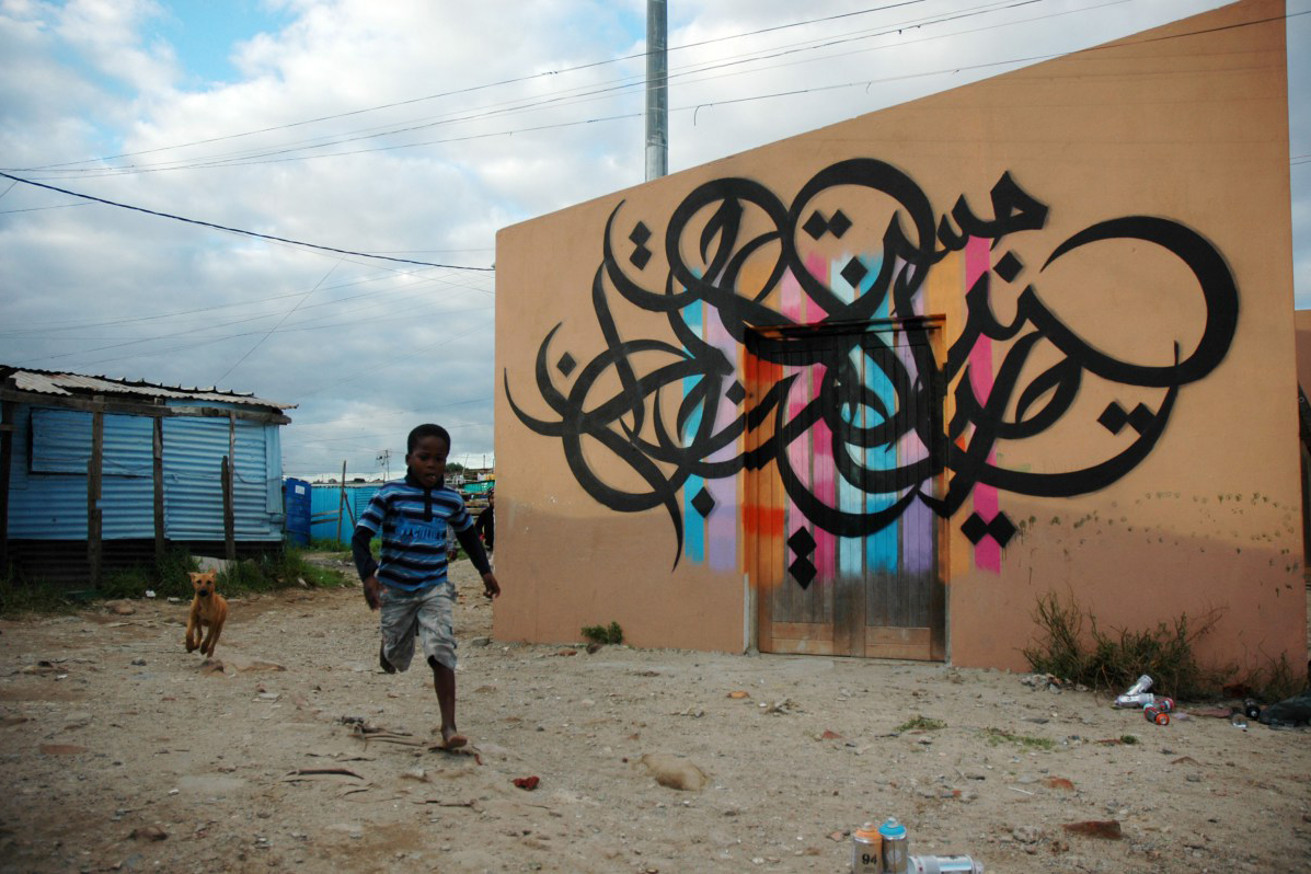 Google Project Aims to Immortalize Street Art