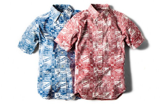 M.V.P. 2014 Summer Corona Short-Sleeved Shirts