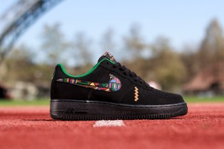 "Nike Air Force 1 Low ""Urban Jungle Gym"""