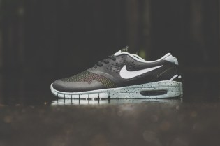 Nike SB Eric Koston 2 Max Black/Venom Green