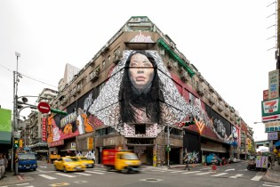 POW! WOW! Takes to Taiwan for Its Latest Stop