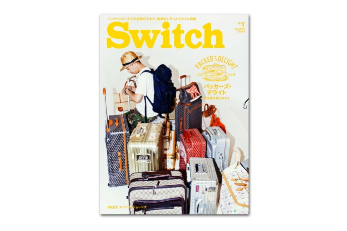 "Switch Vol.32 No.7 ""Packers Delight"" featuring NIGO"