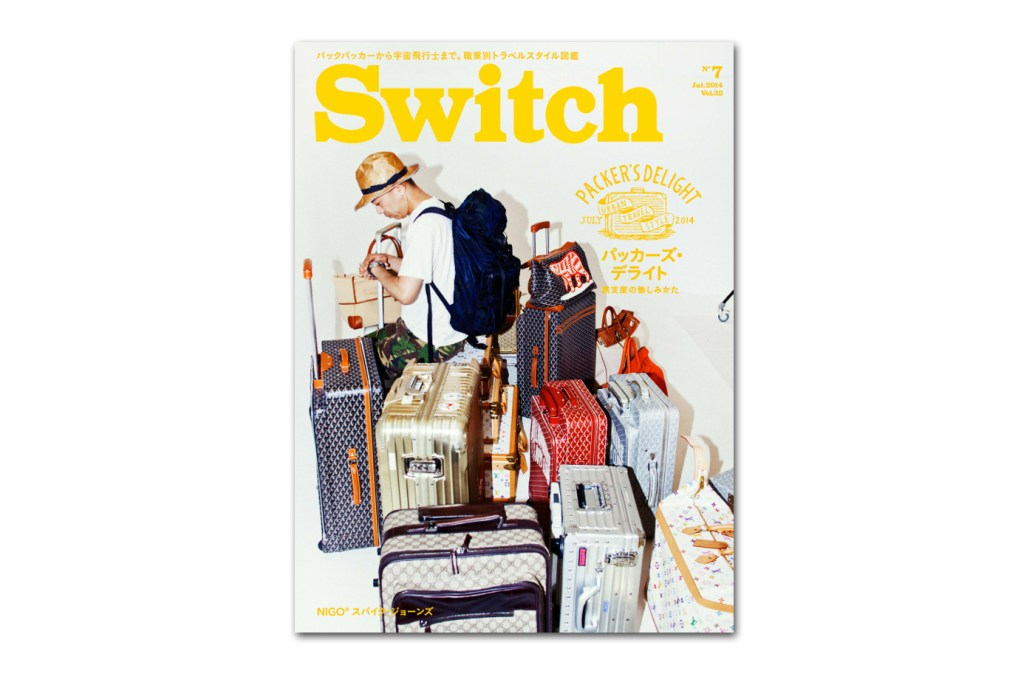 """Switch Vol.32 No.7 """"Packers Delight"""" featuring NIGO"""