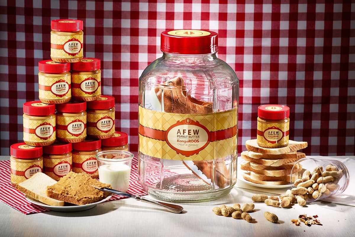 afew x kangaroos coil r1 peanut butter teaser