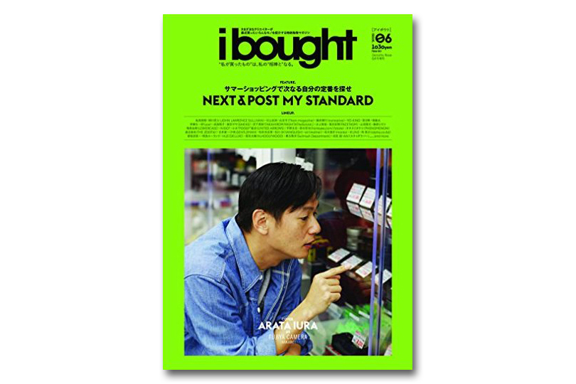 ibought Vol. 06