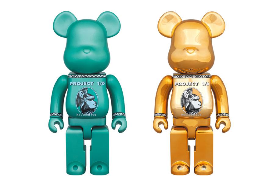 "Medicom Toy 2014 ""Centurion"" 400% Bearbricks"
