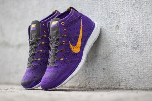 "Nike Free Flyknit Chukka ""Hyper Grape"""