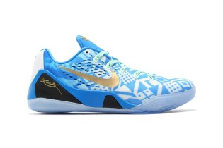 Nike Kobe 9 EM Hyper Cobalt/Photo Blue