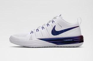 "Nike Lunar TR1 ""Spectrum"""