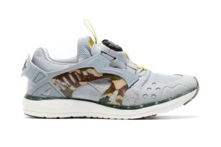 PUMA Future Disc Lite Ragged Quarry Sea/Camo