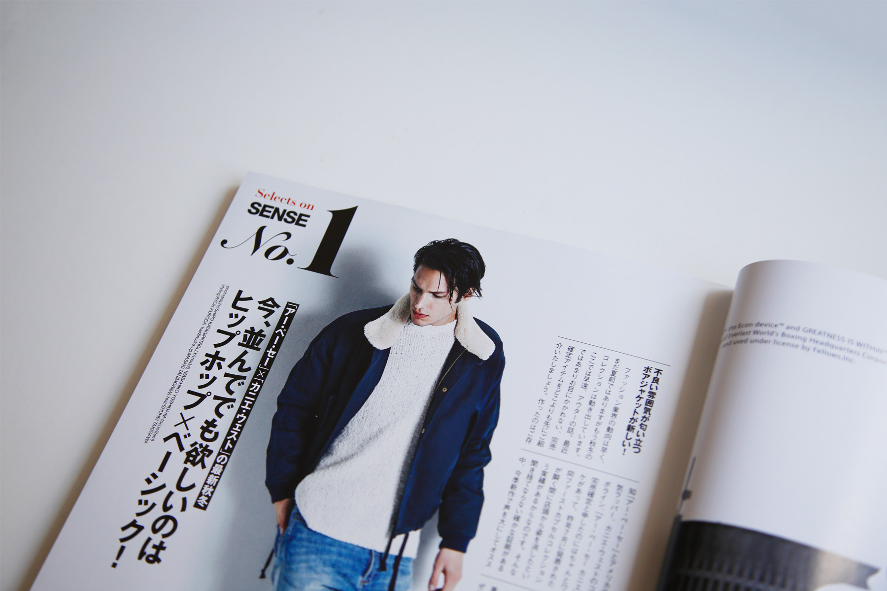 SENSE August 2014 Issue