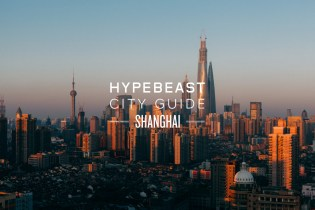 The City Guide to Shanghai