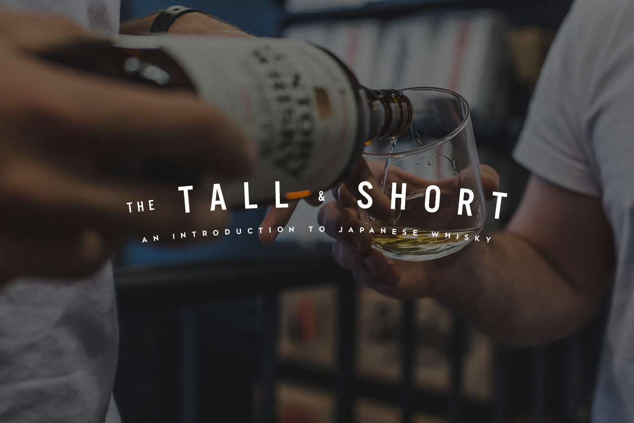 the tall short an introduction to japanese whisky