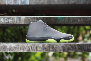 Air Jordan Future Dark Grey/Dark Grey-Volt